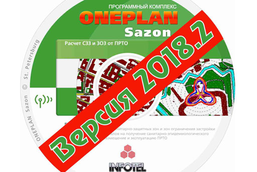 ONEPLAN_Sazon_2018_2